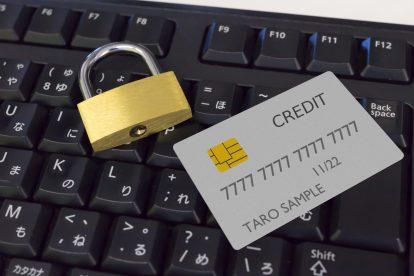クレジットカードと鍵
