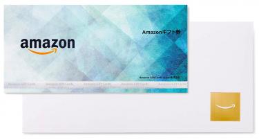 【2020年2月】ふるさと納税でAmazonギフト券をもらえるとこはある?