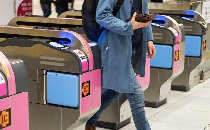交通系icカードの利用