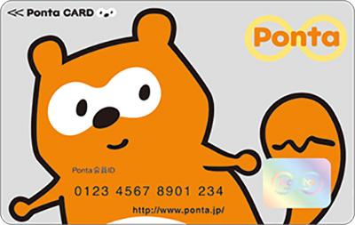 Pontaポイントカード
