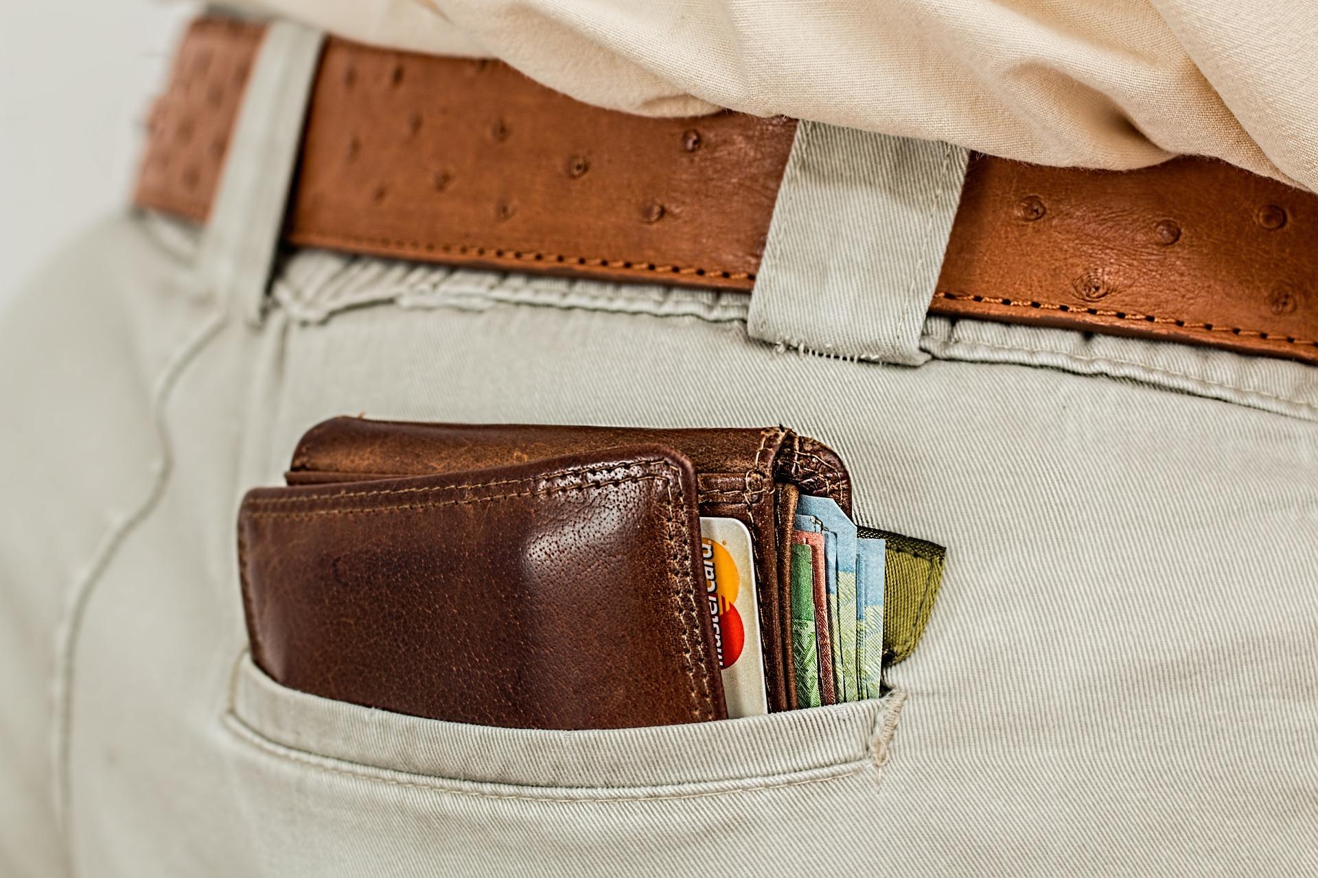 ポケットに財布