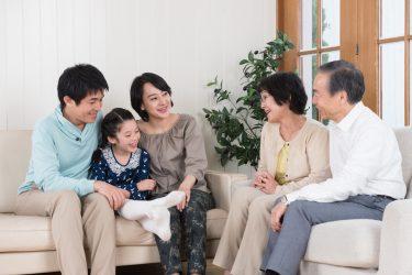 家族カードとは|審査は本会員依存?本カードとの違いと名義について