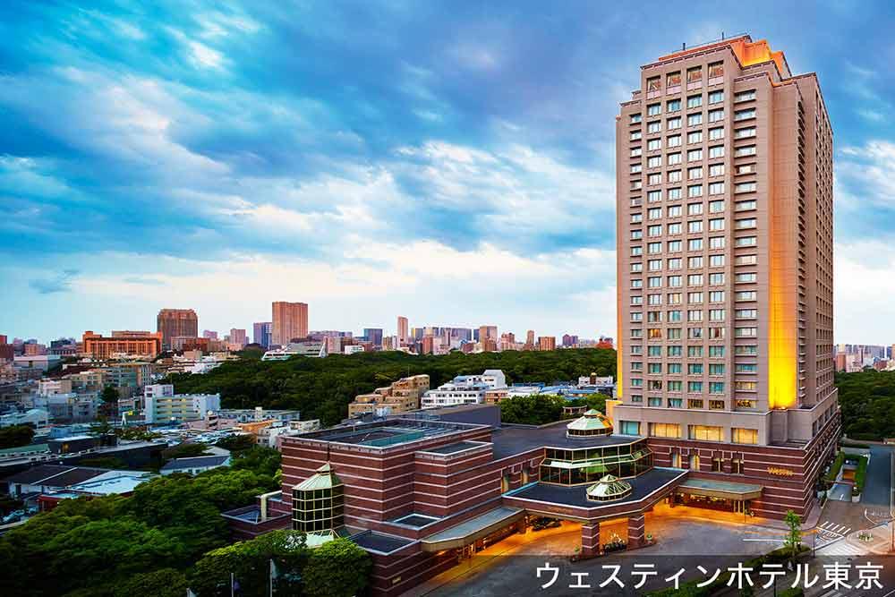 ウェスティンホテル東京の外観