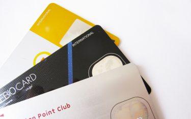 クレジットカードが悪用された時の支払い義務は誰に発生する?