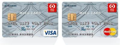 MUFG法人カード