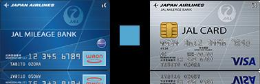 JMB WAON カード