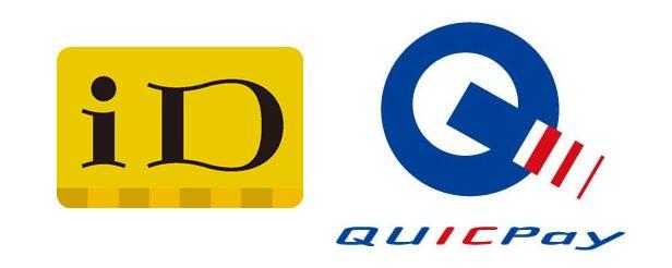 iD・QUICPay