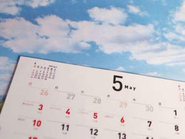 VIASOカードの締め日と支払い日|引き落とし時に残高不足だとどうなる?