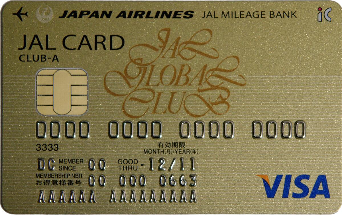 JALグローバルクラブCLUB Aカード
