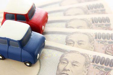 車の購入でクレジットカードは使える?一括は無理でも一部なら可能