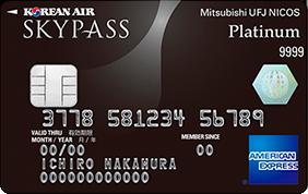 SKYPASS MUFG CARD Platinum American Express Card