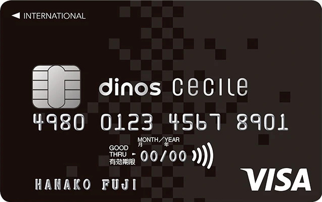 dinos cecileカード
