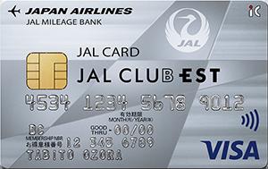 JAL CLUB EST 普通カード
