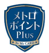 メトロポイントPlusのロゴ