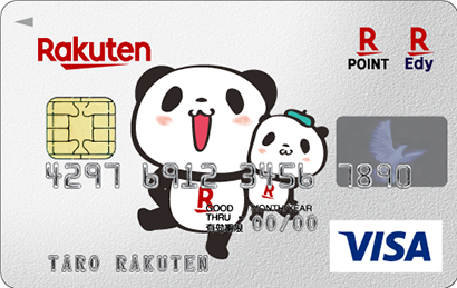 楽天カード(お買い物パンダ)