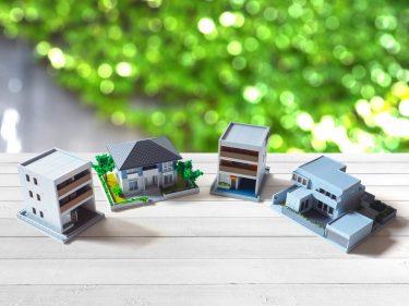 家賃をクレジットカードで支払えるかは貸し手側による|対応物件は少ない?