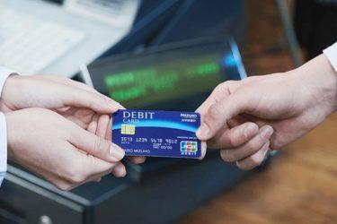 みずほ銀行のクレジットカードの種類|お得なカードはどれか徹底比較