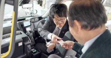 タクシーでクレジットカードが使えるかの見極め方|嫌がれる理由
