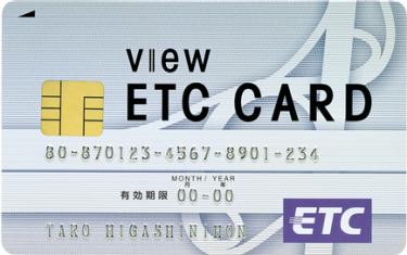 JALカードSuicaのETCカード