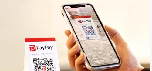 PayPay QRコード