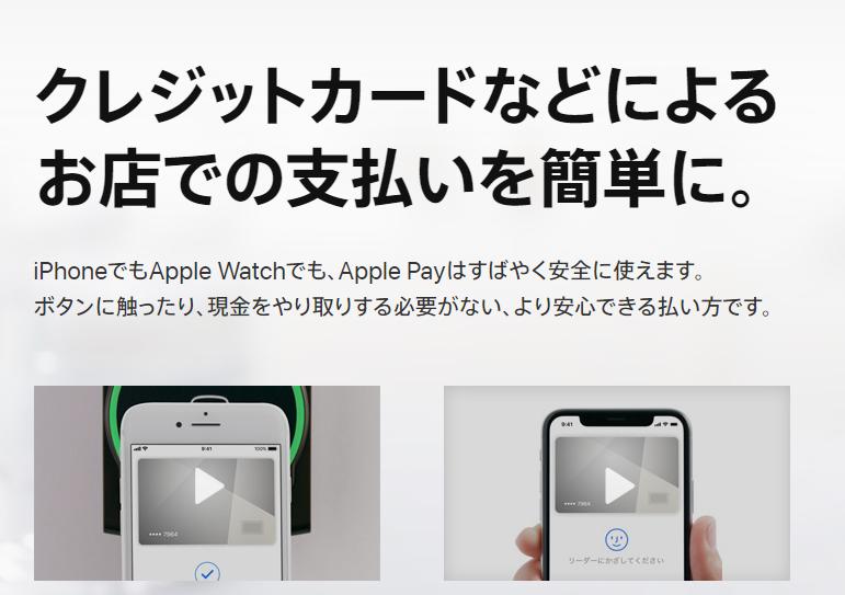 Appleセキュリティ認証