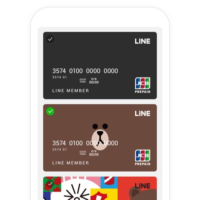 LINE Payカード-デザイン
