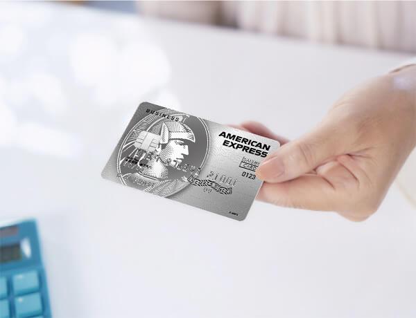 セゾンプラチナ・ビジネス・アメックス イメージ