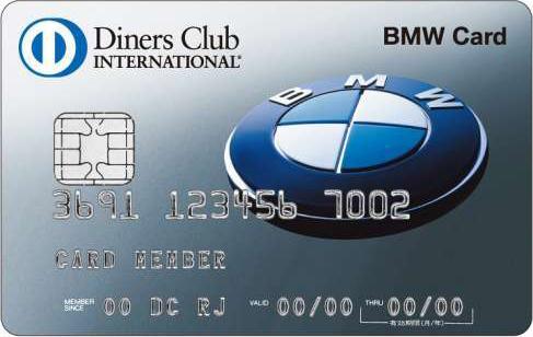 BMWカード