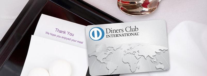 ダイナースクラブカード イメージ