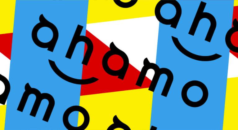 ドコモahamo