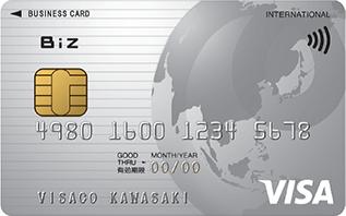 NTTファイナンスBizレギュラーカード