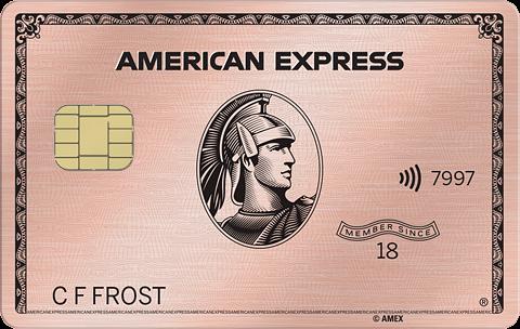 アメックスのメタルカード(ローズゴールド)
