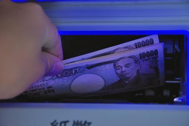 ATM 借入のイメージ