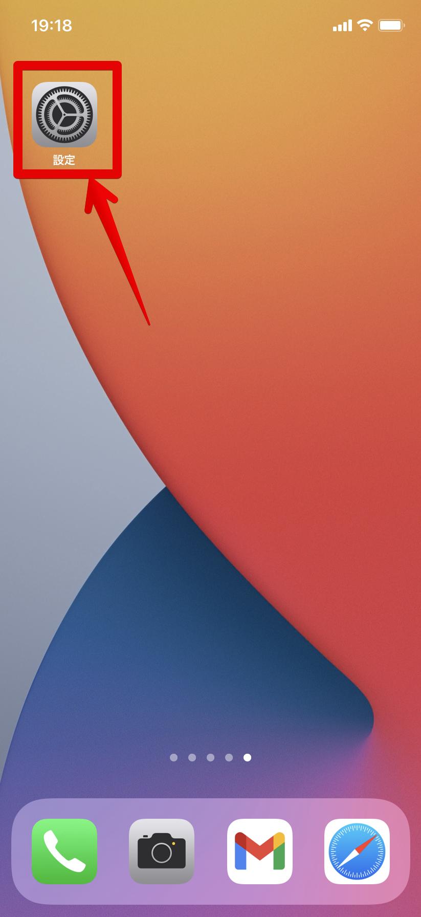 iCloudサインイン1