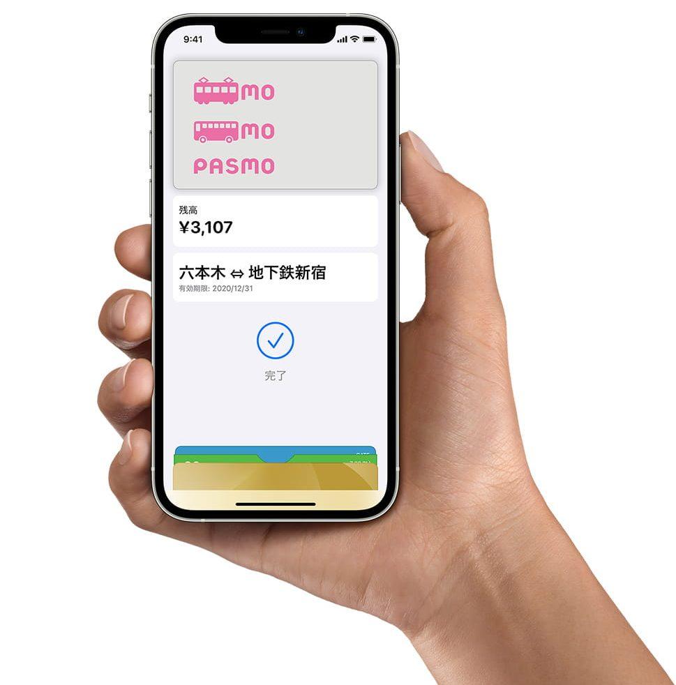タッチ時にApple Payの起動は必要か