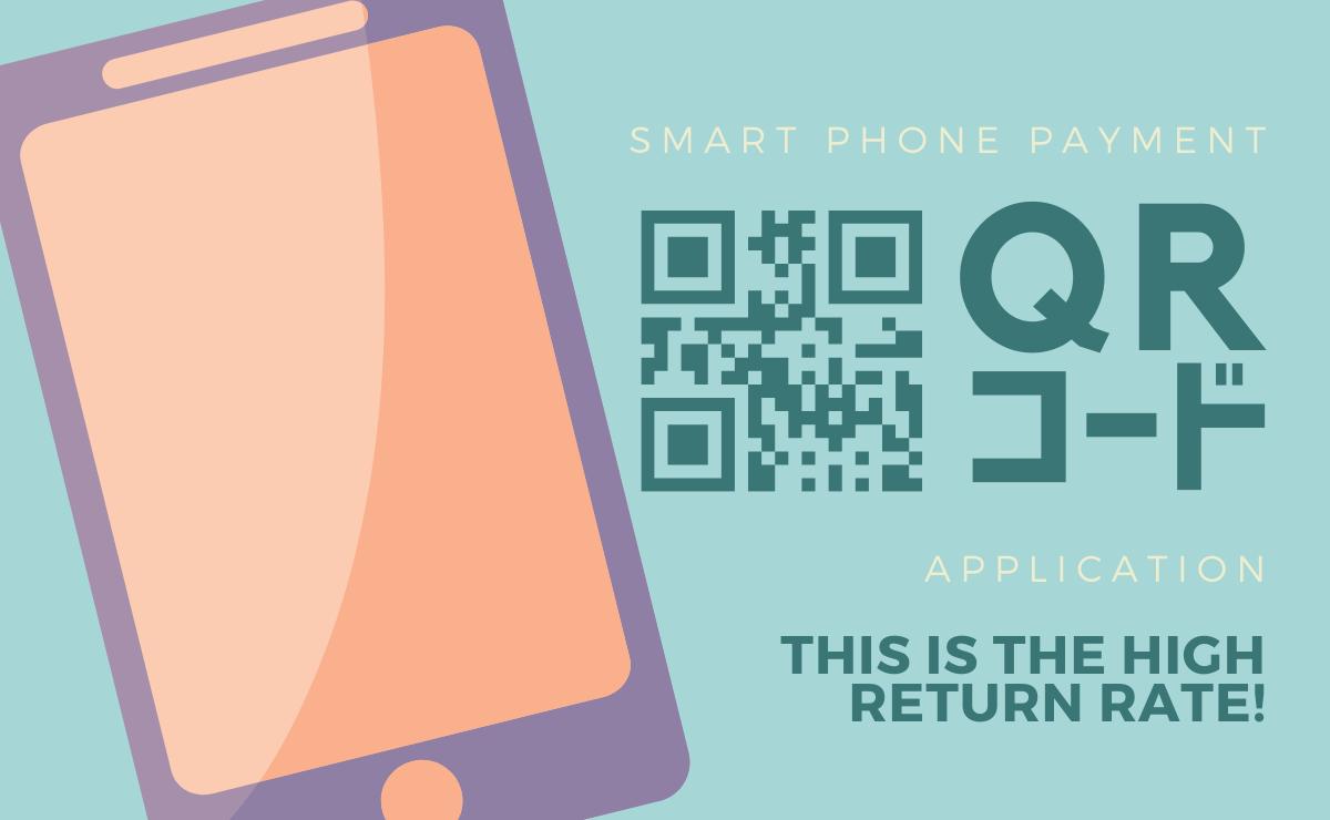 QRコード決済アプリおすすめランキング