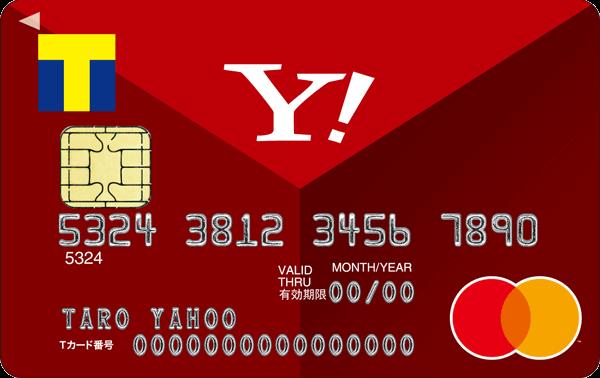 ヤフーカードMastercard