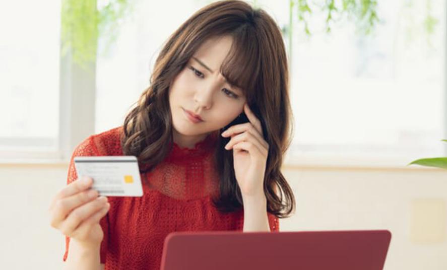 クレジットカードと限度額の関係