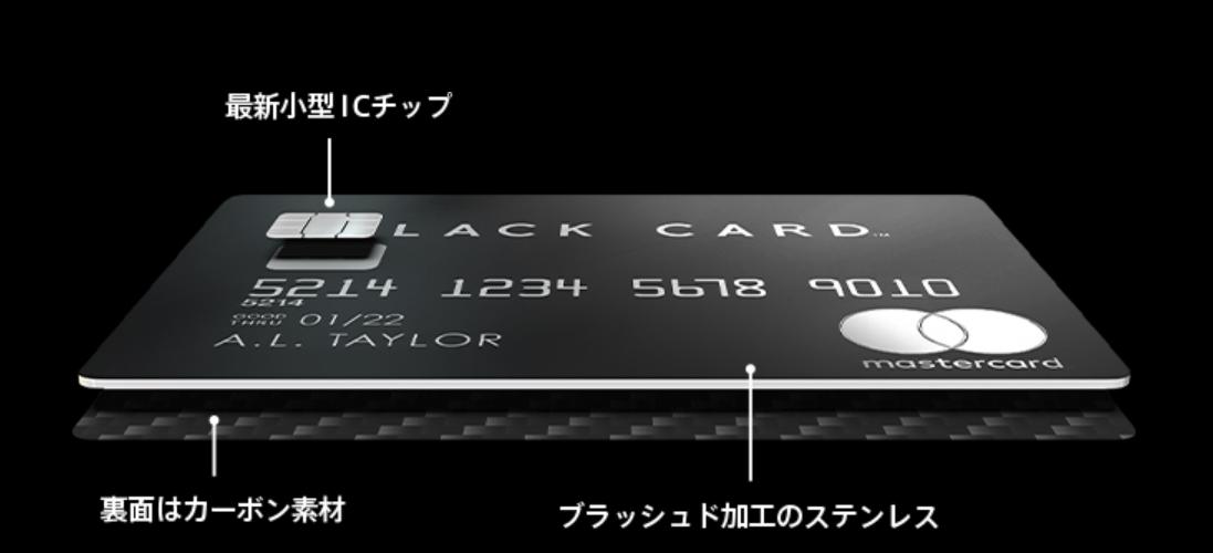 ラグジュアリーカードは金属製