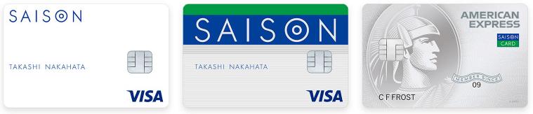 セゾンカード ナンバーレスデジタルカード