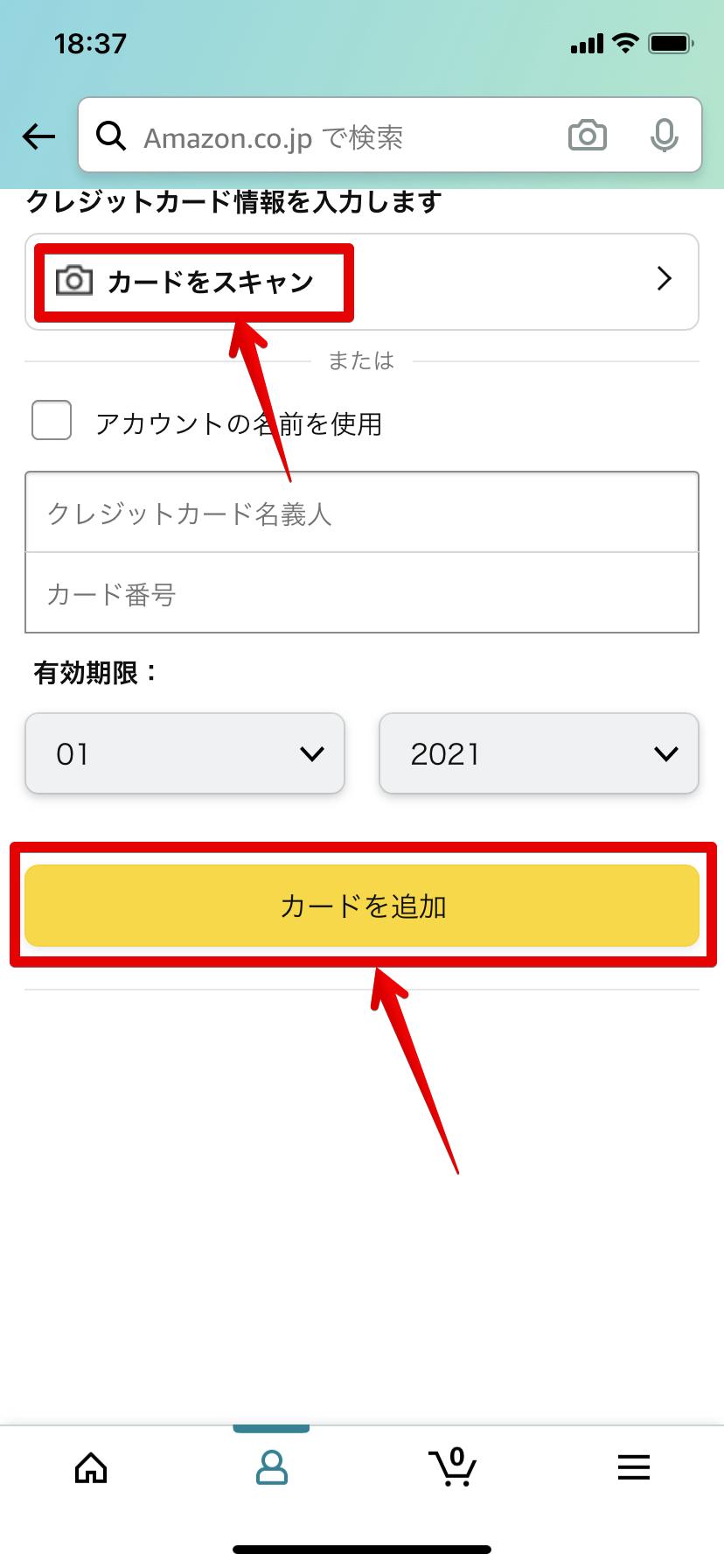 Amazonのデビットカード登録方法6
